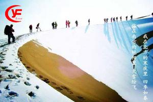 冬游宁夏2线:沙坡头、腾格里大漠一日游