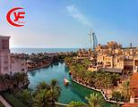 阿联酋 迪拜 棕榈岛 沙漠豪情7天5晚/银川含联运