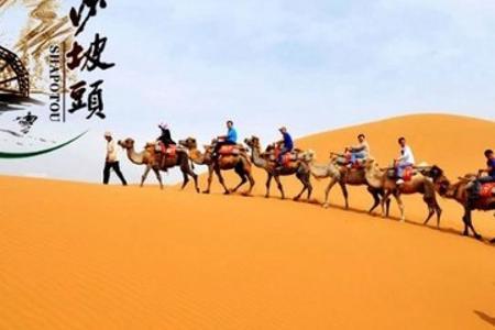 寧夏騰格里大漠+沙坡頭1日游