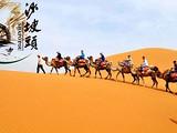 宁夏腾格里大漠+沙坡头1日游