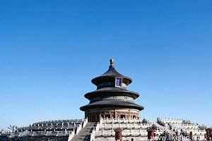 兰州到北京旅游多少钱 北京 天津 北戴河单飞7日游