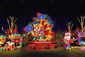洛阳出发到方特梦幻王国新春主题灯会一日游