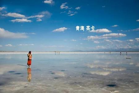 洛阳出发青海湖、祁连、张掖、嘉峪关、莫高窟、鸣沙山双卧8天