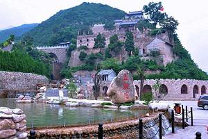 洛阳出发韩城古城、司马迁祠、云丘山冰洞奇观、千年古村落两日游