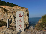山东青岛蓬莱威海烟台双卧6日游