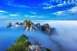 老君山风景区