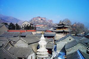 四大佛教名山之首- 五台山禅修体验祈福之旅双飞四日游