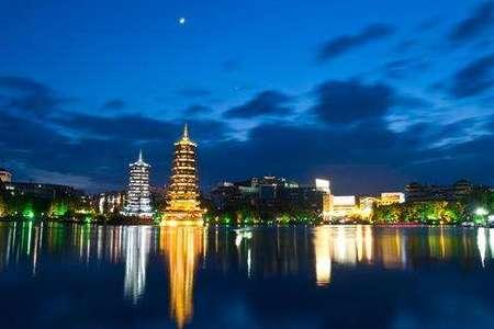 畅享桂林双飞4日游