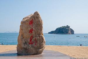 【蔚蓝海岸】 大连、旅顺、威海、烟台、蓬莱、青岛六日游