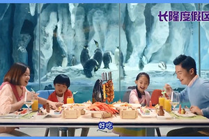 【快乐长隆】长隆野生动物园+欢乐世界+飞鸟世界双动4日游