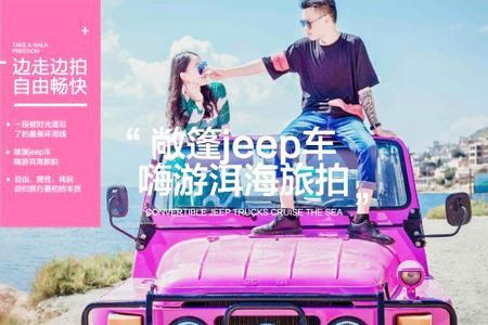 <4-5月>【花样旅途】昆明、大理、丽江双飞单动6日游