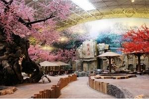 大连香洲温泉田园城二日游|住三星酒店|香洲温泉亲子2日游套餐