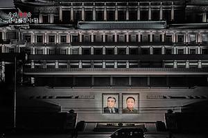 朝鲜平壤|开城|板门店|三八线|金刚山五日游_丹东到朝鲜旅游