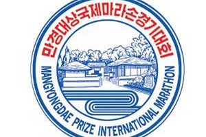 2020年朝鲜马拉松旅游跟团_朝鲜马拉松5日游费用