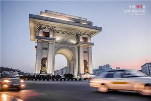 去朝鲜马拉松旅行路线_朝鲜马拉松旅游团大概多少钱_朝鲜旅游