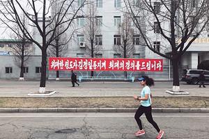 朝鲜18届国际马拉松五日游_丹东到朝鲜平壤开城旅游