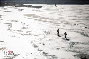 朝鲜四日游旅游团_朝鲜四日游旅行团大概多少钱_朝鲜冬季旅游