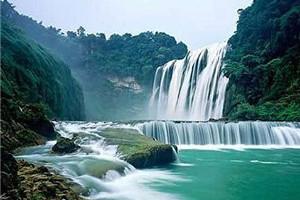 【5月福惠-慢游贵州】贵州黄果树瀑布+千户苗寨4日游