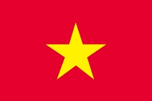 泉州到越南旅游签证办理