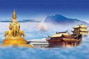 【2-3月祈愿礼佛】晋江、成都、峨眉山、大佛禅院双飞四日游
