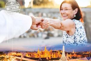 【10月泰开心】泰国曼谷芭提雅金沙岛七日夕阳之旅