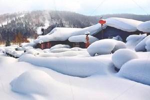 【悦动雪乡】哈尔滨/亚布力/雪乡/雪地温泉滑雪秀双飞六日游