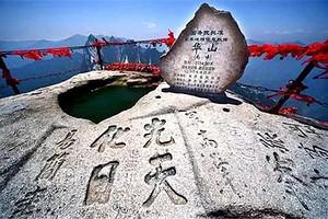 【华山论剑】西安/兵马俑/华山/八仙宫/大雁塔北广场双飞四日