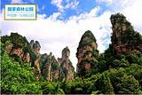 长沙、天门山(玻璃栈道)、森林公园、凤凰韶山双飞六日