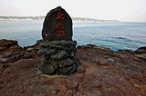北海到涠洲岛、越南下龙湾、天堂岛、月亮湖、河内七日游
