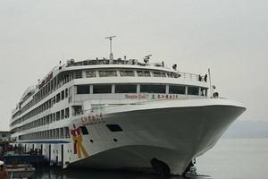 黄金七号游轮-重庆-宜昌(下水)长江三峡单程4日游