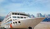 黄金二号游轮-宜昌-重庆(上水)长江三峡单程5日游