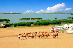 沙湖生态旅游区