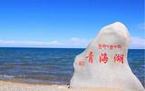 青海湖、茶卡盐湖、祁连卓尔山、张掖七彩丹霞汽车4日游