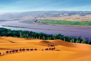 『至尊宁夏』玩嗨沙漠3日游