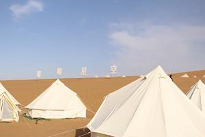 腾格里璀璨星空国际露营基地