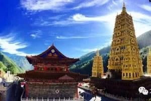 佛教圣地-祈福之旅-五台山黛螺顶至尊双汽三日游