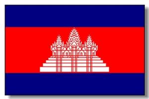 柬埔寨签证 旅游签证办理