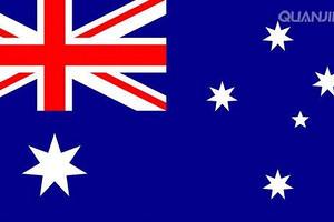 澳大利亚签证|旅游签证解决