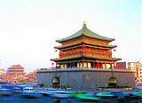 中原古都游/西安兵马俑 、明长城、洛阳双飞5日游