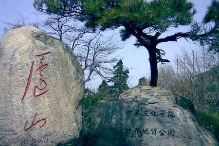 福州出發前往廬山+井岡山+南昌+雙動6日游|江西廬山跟團游