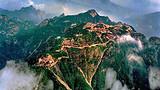 福州到山东|济南、泰山、曲阜双飞4日游