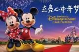 迪士尼游玩线路推荐|上海迪士尼乐园+夜宿周庄+杭州苏州5日游
