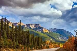 加拿大签证如何办理?加拿大东西岸洛基山脉国家公园12日游
