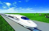 2019年中国铁道旅行社全年旅游计划表