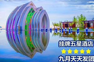 济南到威海旅游_威海荣成高铁半自助三日游