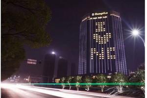 南昌香格里拉大酒店_南昌五星级豪华酒店推荐