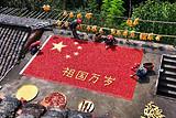景德镇陶瓷体验研学二日游_探访千年瓷都,制作精美瓷器