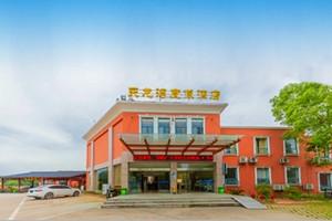 宜都清江天龙湾度假酒店