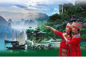 【宜昌必游景点】三峡人家一日游