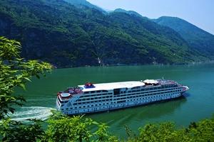 黄金游轮8号船票【宜昌到重庆游轮:长江三峡5日游】